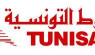 Le mémorandum Tunisie-Qatar en matière de transport aérien inquiète les cadres de Tunisair