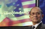 Les Etats-Unis s'efforcent de briser l'alliance Myanmar-Corée du Nord