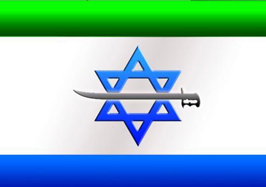 «Israël»: les sociétés de sécurité prospèrent en Arabie Saoudite