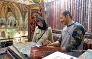 Lettre de Téhéran : Trump « le bazari »