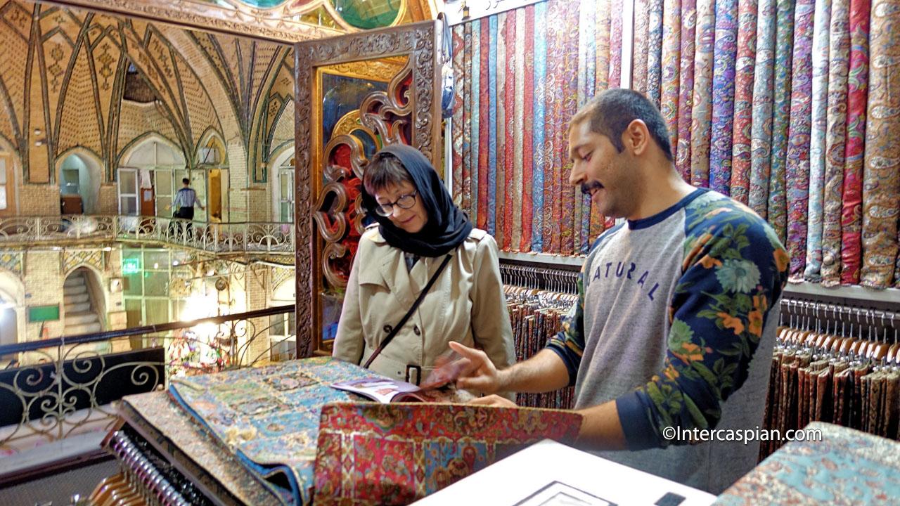 lettre de bazaar tehran