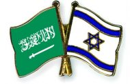 Israël-Arabie Saoudite : une alliance solide