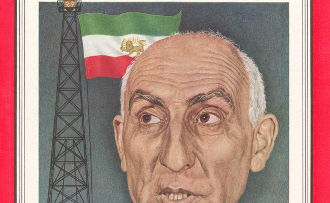 Iran : La CIA a bien renversé le démocrate Mossadegh avec l'ayatollah Kashani