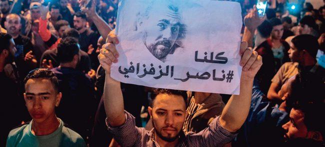 Que se passe-t-il dans le Rif marocain ? Le reportage d'un reporter algérien d'El Watan