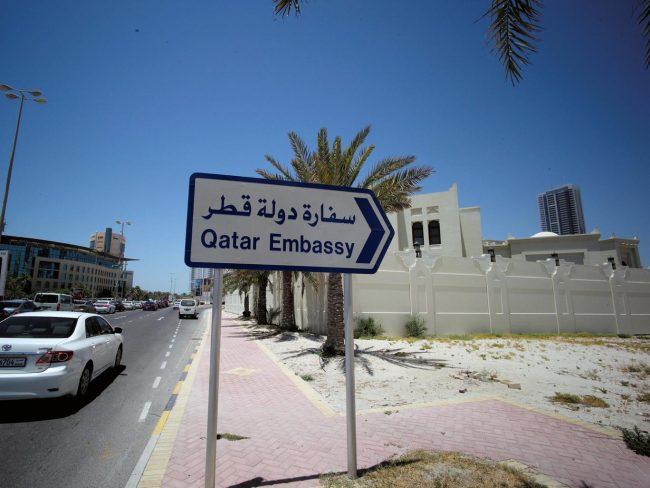 Voici l'histoire véritable derrière la crise qui se déroule au Qatar