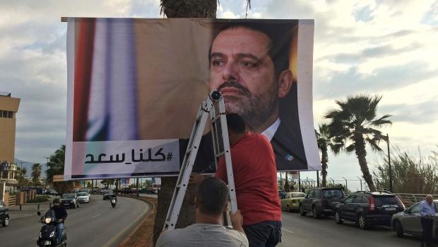 Le Liban uni pour réclamer le retour de Hariri à Beyrouth