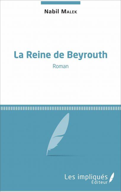 Roman oligarques libanais afrique asie for Arriviste definition