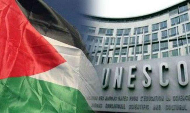 Les États-Unis et Israël quittent l'UNESCO… Bon vent et bon débarras !
