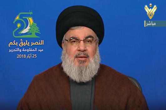 Le leader du Hezbollah Hassan Nasrallah à Nasser Bourita : «Vous mentez !»