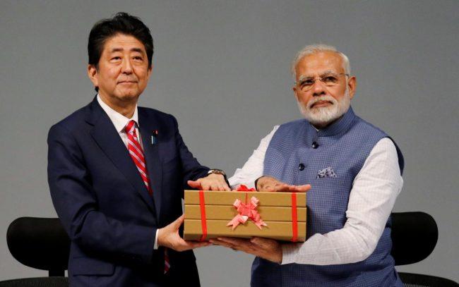 Enjeux géopolitiques du Japon pour le XXIe siècle