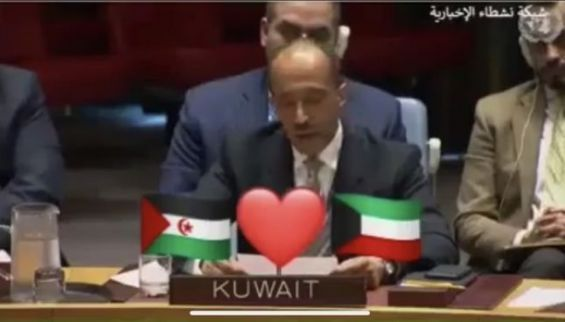 Sahara : Au Conseil de sécurité, le Koweït défend les positions du Polisario (Yabiladi)