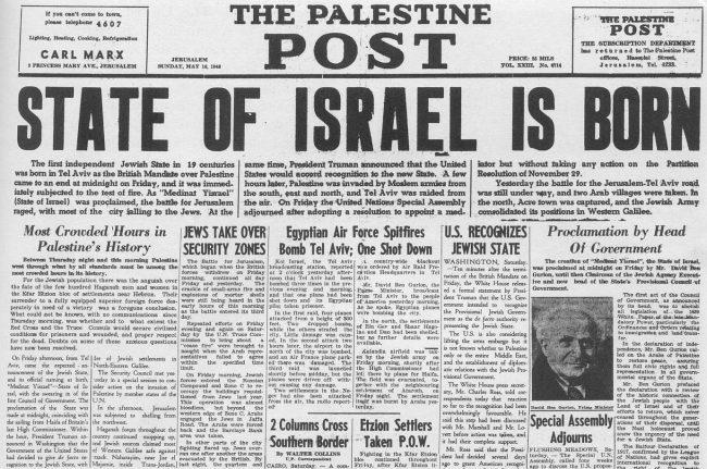 Palestine : 70 ans d'occupation et d'humiliation!