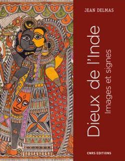 L'Inde et ses divinités : A la découverte d'un univers mal connue