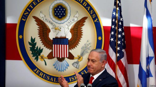 Il faut oser s'opposer à Israël