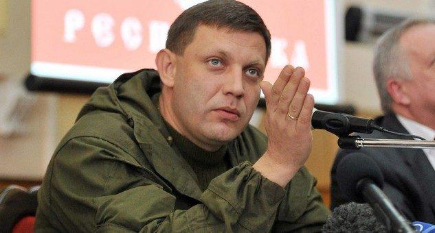 Analyse : l'assassinat du leader de la RPD démontre que Kiev choisit l'option de la force