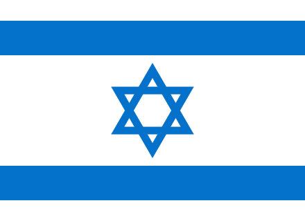 Israël et les immigrés : un discours d'extrême-droite