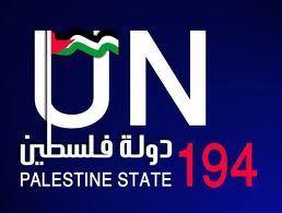 Pour le nouvel Etat de Palestine