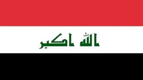 L'armée irakienne entre dans une ville contrôlée par des hommes armés