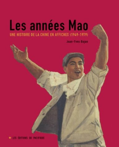 Les années Mao, une histoire de la Chine en affiches (1949-1979)