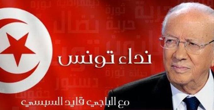 Béji Caïd Essebsi élu président de la république