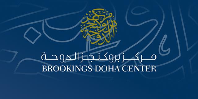 De 100.000 à 120.000 djihadistes en Syrie, selon le Brookings Doha Center Report.