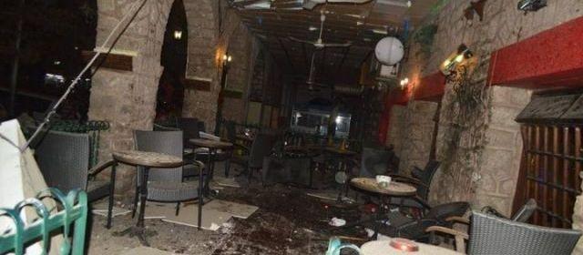 Djibouti : le FRUD condamne l'attentat