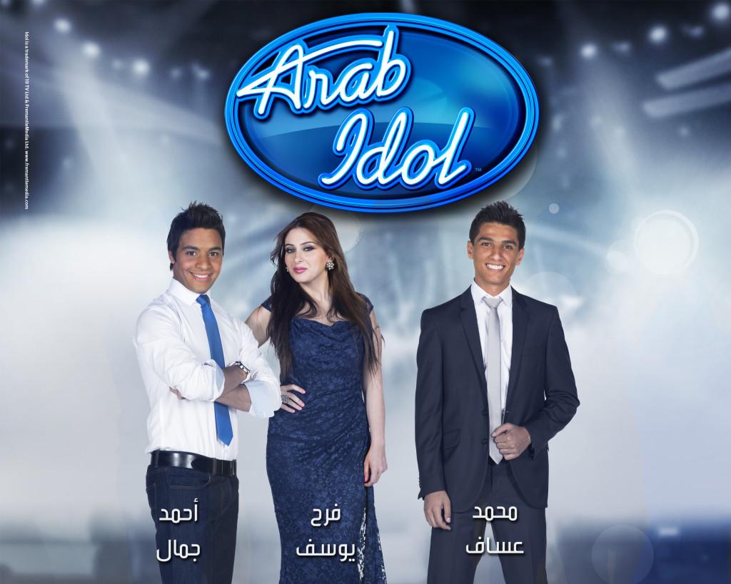 La géopolitique selon « Arab Idol »