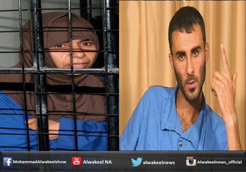 Face à la barbarie de Daéch, Amman exécute deux terroristes condamnés à mort, dont Sajida al-Rishawi