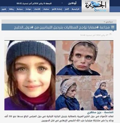 Al-Jazeera en flagrant délit de mensonge
