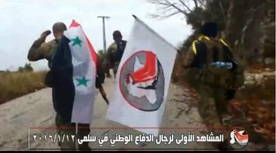Syrie: L'armée reprend Salma,