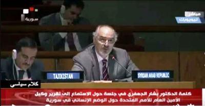 ONU / Syrie : Quand l'Arabie saoudite, le Qatar, la Turquie et Israël deviennent les prétendus garants des droits humains et de la lutte contre le terrorisme, il ne faut plus s'étonner de rien...