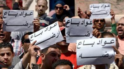 Rétrocession de Tiran et Sanafir : une décision de justice indépendante sera-t-elle sans conséquences ?