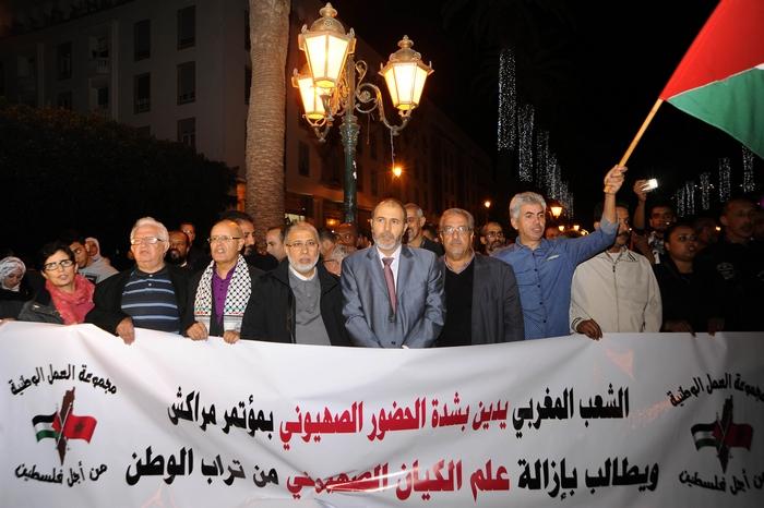 Maroc : manifestation contre la présence du drapeau israélien à la COP22