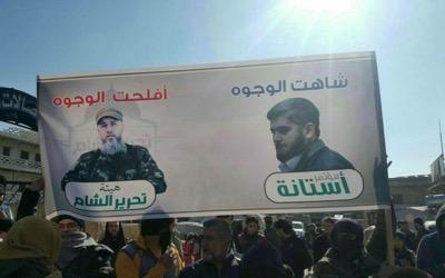 Les indépendantistes de la vallée de Ferghana contre la Syrie