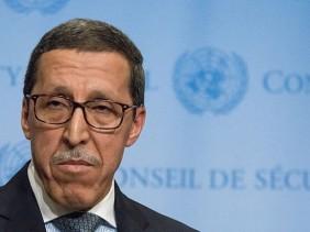 Le Maroc reçoit une nouvelle gifle au Comité spécial de décolonisation de l'ONU
