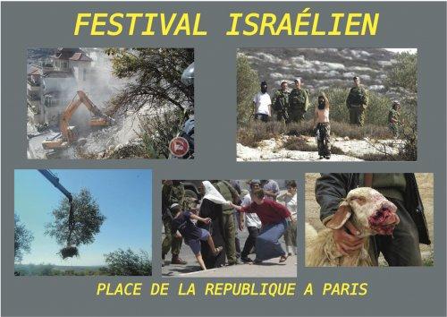 Festival israélien du génocide palestinien à Paris !