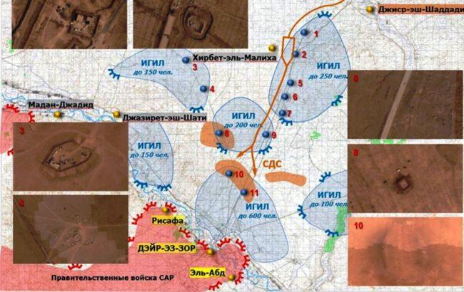 DAECH et les Etats-Unis en Syrie: les liaisons dangereuses