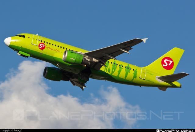 Biocarburants : peuvent-ils sauver les compagnies aériennes de l'effondrement de Sénèque?