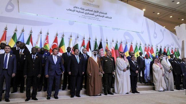 Imposture : Le royaume wahhabite veut combattre le terrorisme sans la Syrie, l'Irak et l'Iran !