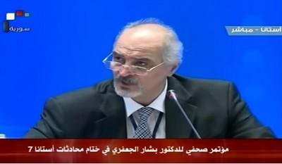 Syrie : d'Astana 7 à Sotchi 1 avant Genève 8…en attendant Damas 1 ?
