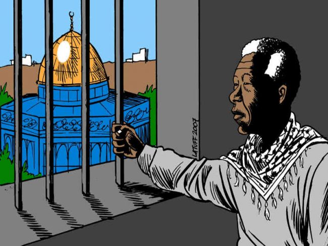 L'apartheid dans la Loi fondamentale de l'État d'Israël : ça avance !