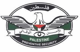Avec Mahmoud Abbas, le Renseignement palestinien et la CIA travailleraient main dans la main