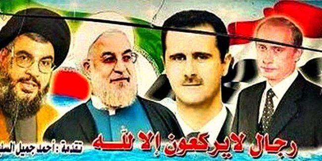 Pourquoi le Hezbollah maintient une partie de ses forces en Syrie ?