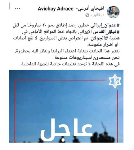 Syrie : Baratin et propagande guerrière battent leur plein !