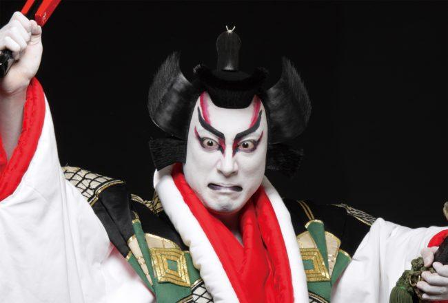 La guerre Kabuki