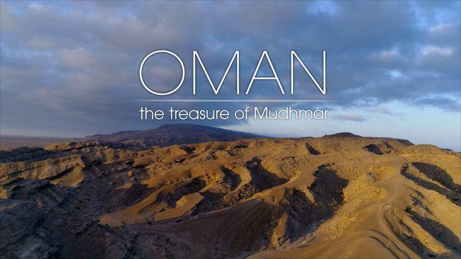 Oman, le trésor de Mudhmar : une nouvelle Mésopotamie ?