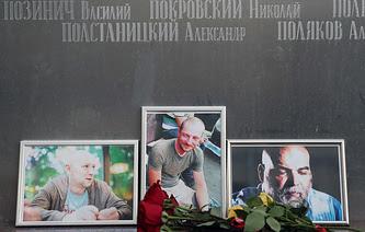 Assassinat de trois journalistes russes en Centrafrique: que s'est-il passé?