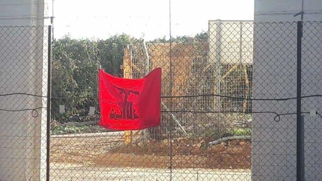 Le Hezbollah au Liban : l'hégémonie des USA c'est fini !