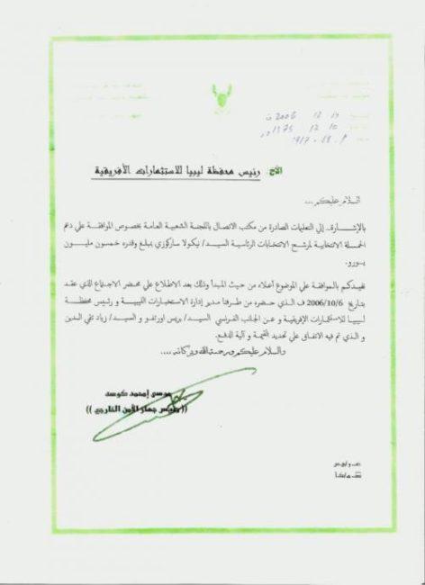 « Financement libyen de Sarkozy » : la signature était trop parfaite !