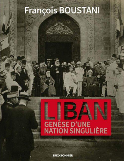 Centenaire de la création du Grand Liban